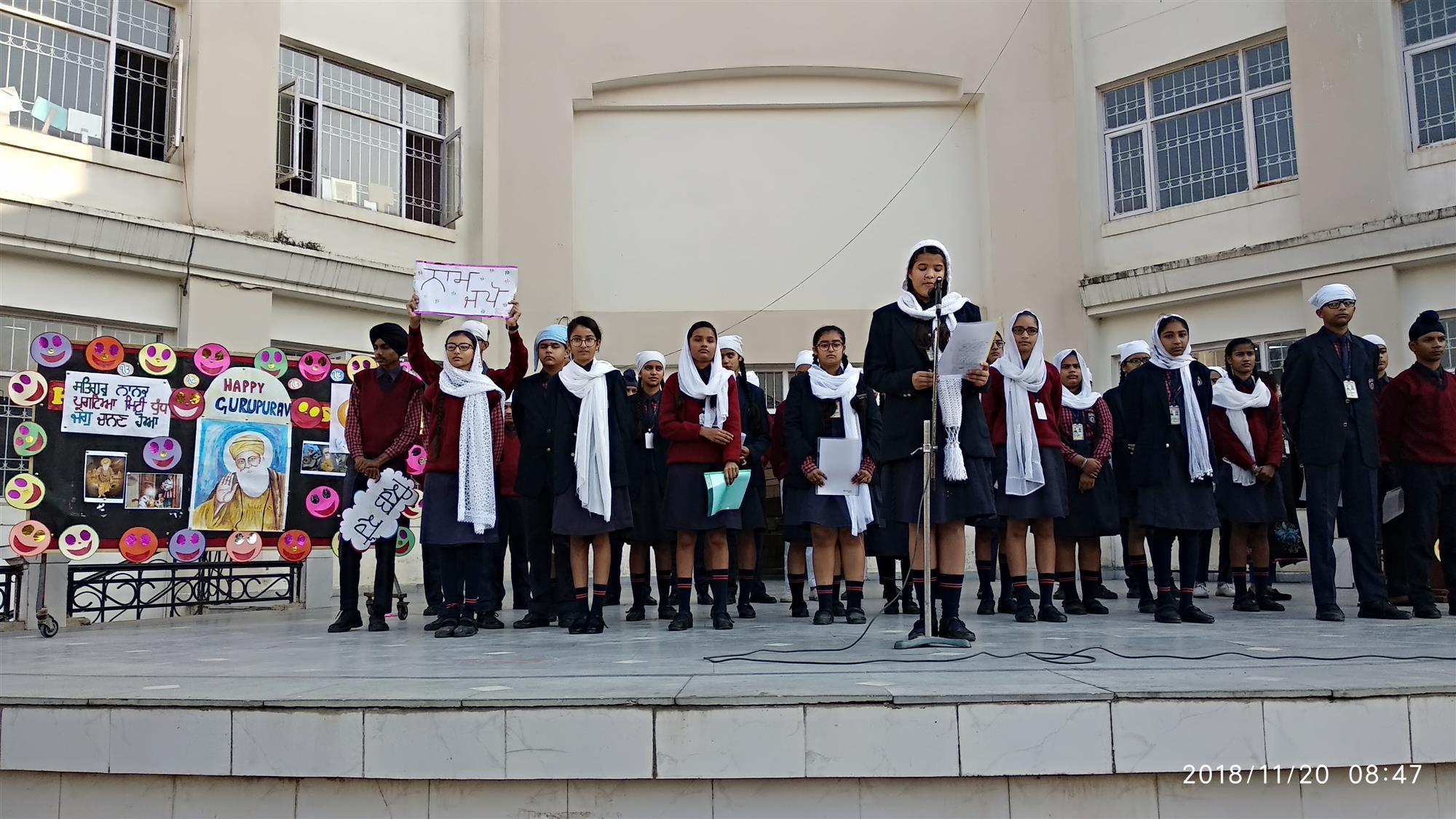 Gurupurab | AKSIPS 45 Chandigarh
